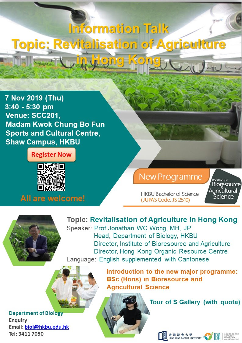 【2019 New Major Bachelor Degree -  BSc (Hons) in Bioresource & Agricultural Science Programme – Scholar Sharing+Information Session】